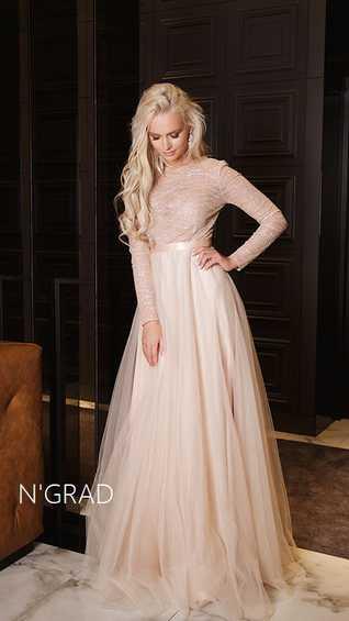 455aa7c3c1c Вечерние платья - Дом свадебной и вечерней моды «ПРАЗДНИК»
